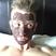 Image 4: The Vamps James McVey Face Mask Instagram